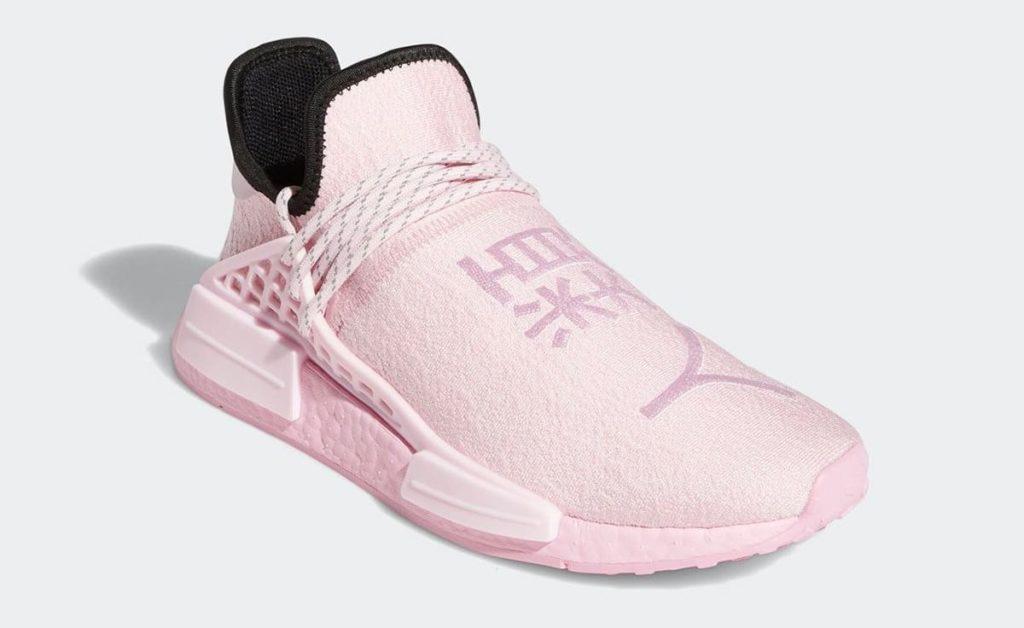 Pharrell Williams által megálmodott cipőket dob piacra az Adidas