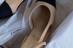 60 éve dobták piacra, de még mindig ez a legkívánatosabb női cipő